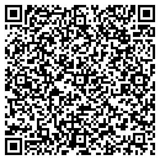 QR-код с контактной информацией организации Milana mirror