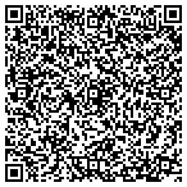 """QR-код с контактной информацией организации ТОО """"INTERDIALOG"""""""