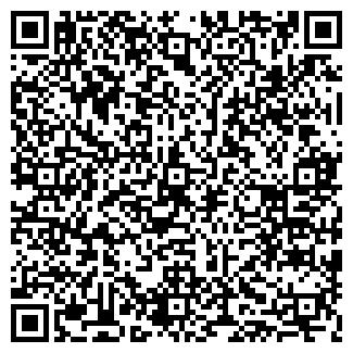 QR-код с контактной информацией организации UNICITY