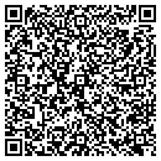 QR-код с контактной информацией организации РОСНЕФТЬ