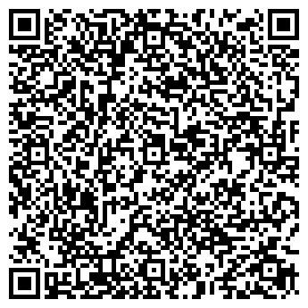 """QR-код с контактной информацией организации НПЧУП """"Асунта"""""""