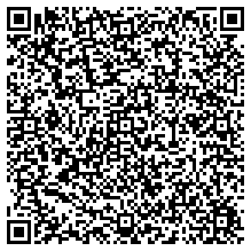 """QR-код с контактной информацией организации Интернет-магазин """"Клио"""""""