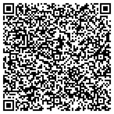 """QR-код с контактной информацией организации производственная фирма """"ОНИС"""""""