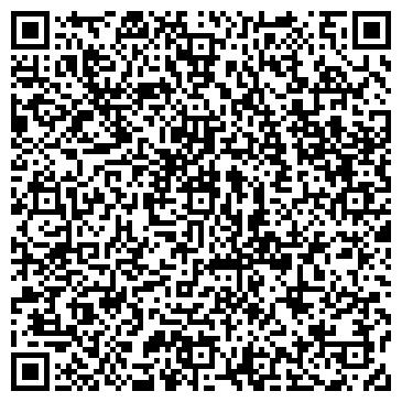 """QR-код с контактной информацией организации Компания """"Керамэкстра"""""""