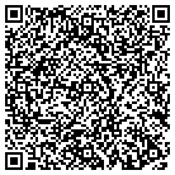 QR-код с контактной информацией организации Интернет магазин Элизабет