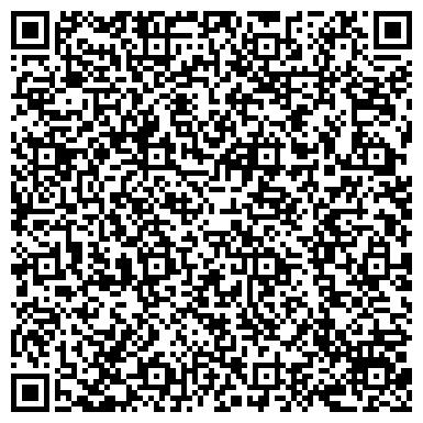 QR-код с контактной информацией организации ООО «Дунаевецкий литейно-механический завод»