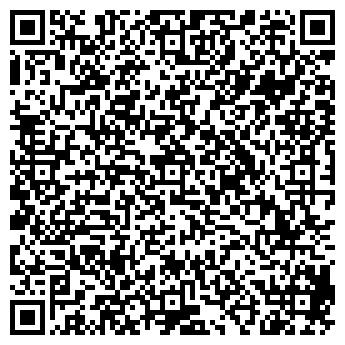 QR-код с контактной информацией организации УКРАЇНА-ТРАНСЕРВІС