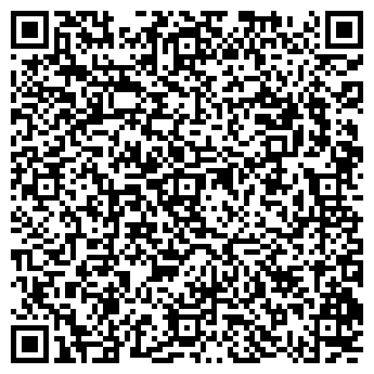 QR-код с контактной информацией организации Nord NS (Норд НС), ТОО