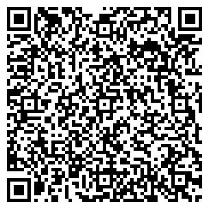 QR-код с контактной информацией организации ОптиМакс, ООО