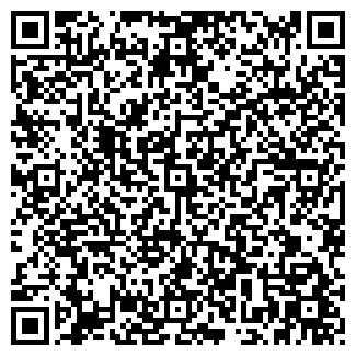 QR-код с контактной информацией организации ООО Этам