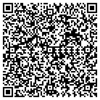 QR-код с контактной информацией организации ООО АКВА ПРОМ