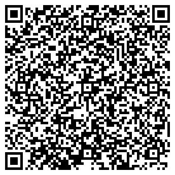QR-код с контактной информацией организации ООО Колодец