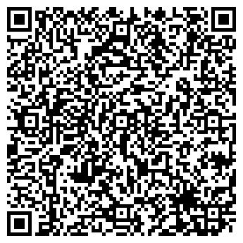 QR-код с контактной информацией организации Субъект предпринимательской деятельности Бихом