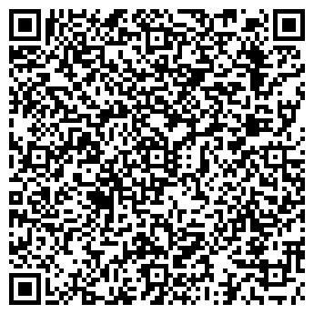 """QR-код с контактной информацией организации Общество с ограниченной ответственностью ООО """"МОНТАЖНЫЕ РЕШЕНИЯ"""""""