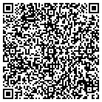 """QR-код с контактной информацией организации ЗАО """"ЗапСиб"""""""