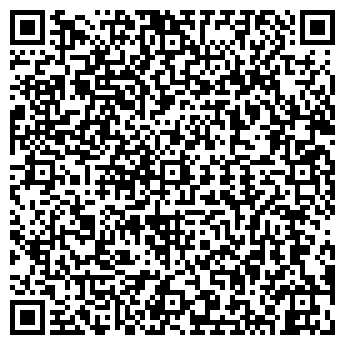 QR-код с контактной информацией организации Общество с ограниченной ответственностью ООО Агбис