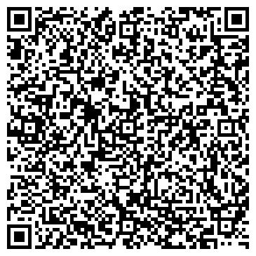 """QR-код с контактной информацией организации ТОО """"Байтау-Техно Company"""""""