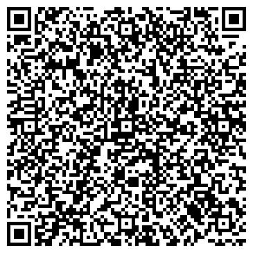 QR-код с контактной информацией организации ТОО «Риус», Общество с ограниченной ответственностью