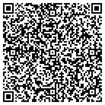 QR-код с контактной информацией организации ДИНАМО-СК ТОО