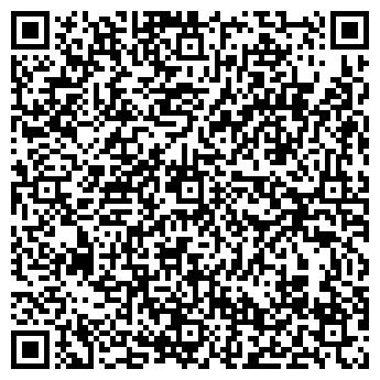 """QR-код с контактной информацией организации ТОО """"КАЗТЭП"""""""