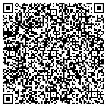 """QR-код с контактной информацией организации Интернет-магазин """"Водопад"""""""