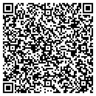 QR-код с контактной информацией организации ТОО Каблан