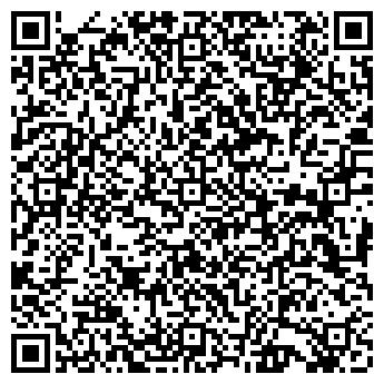 """QR-код с контактной информацией организации ИП """"Калиева Н.И."""""""