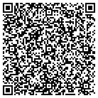"""QR-код с контактной информацией организации ТОО """"GOFLSTRIM-ASTANA"""""""