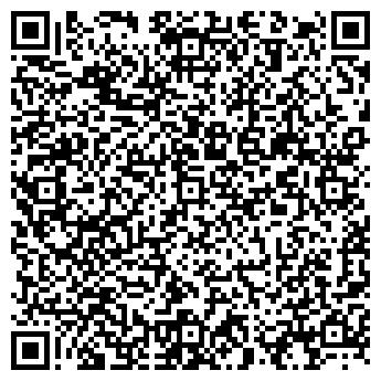 """QR-код с контактной информацией организации ТОО """"Вега"""""""