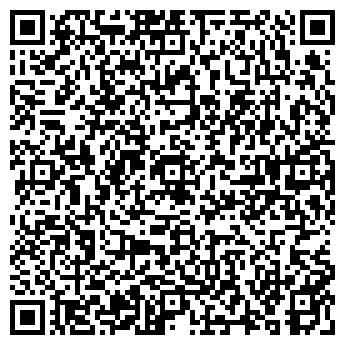 QR-код с контактной информацией организации Другая ТОО «Теплоэлектромаг»