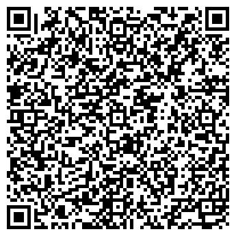 """QR-код с контактной информацией организации ТОО """"Шыгыс Строй ПВ"""""""