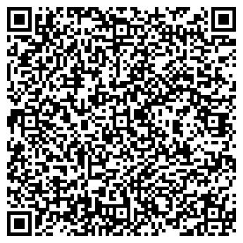 """QR-код с контактной информацией организации ООО""""ЭЛТРЕЙС"""""""