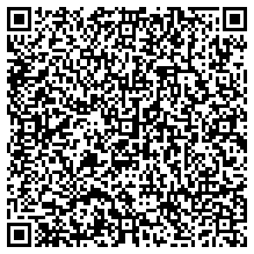 """QR-код с контактной информацией организации ООО """"АКАДЕМИЯ ТЕПЛА"""""""