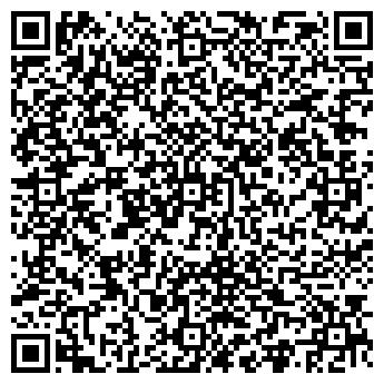 QR-код с контактной информацией организации ИП Горчаков ПС