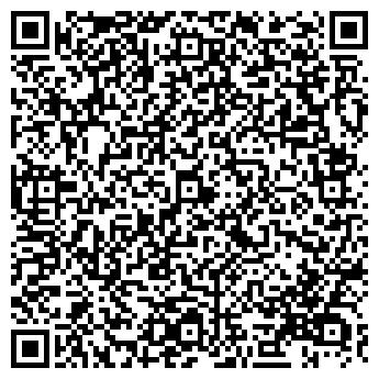 """QR-код с контактной информацией организации Общество с ограниченной ответственностью ООО """"ВетроСтрой"""""""