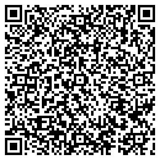 """QR-код с контактной информацией организации ТОО """"ЖанИн"""""""