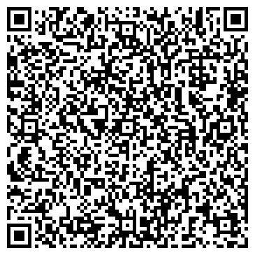 """QR-код с контактной информацией организации ООО """"ЭЛРАНЖ"""""""