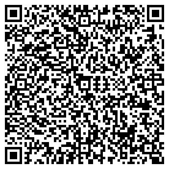 QR-код с контактной информацией организации Трилоджик, ОДО