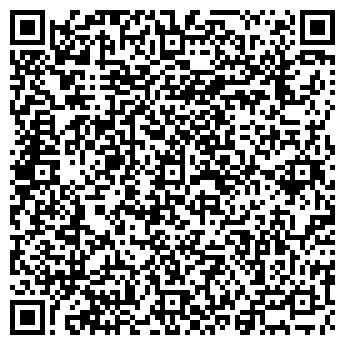 QR-код с контактной информацией организации Водомир, Компания