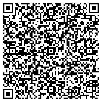 QR-код с контактной информацией организации Рубиконт, ОДО