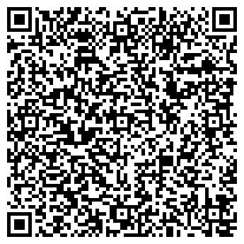 QR-код с контактной информацией организации Корунд, ООО