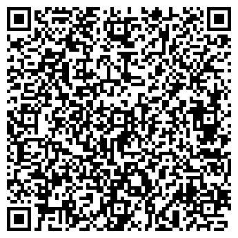 QR-код с контактной информацией организации Дафа Эс Эм, ООО