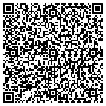 QR-код с контактной информацией организации Колизей, ОДО