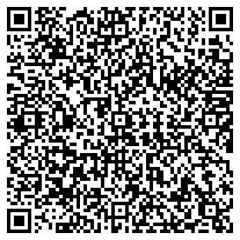QR-код с контактной информацией организации Квадротерм, ООО
