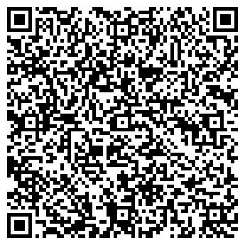 QR-код с контактной информацией организации Искандер Армафит