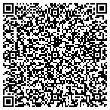 QR-код с контактной информацией организации ООО «Адамстроймонтажсервис ЛТД