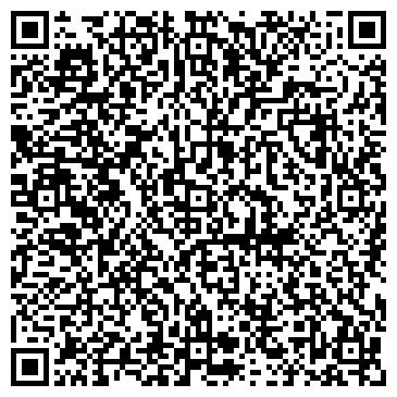 QR-код с контактной информацией организации Товариство з обмеженою відповідальністю ТОВ Компанія «Лідер 98»