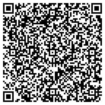 QR-код с контактной информацией организации EXCEL