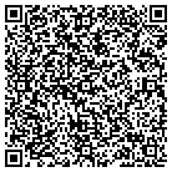 """QR-код с контактной информацией организации """"Хотлэнд"""""""