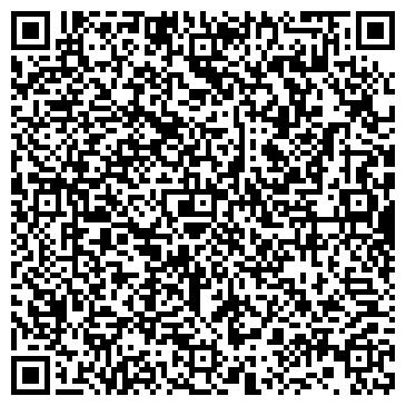 QR-код с контактной информацией организации ФОП Салятицький Р.М.